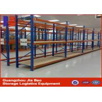 Best customized Metal Adjustable Warehouse Storage Racks 3 tier storage shelf wholesale