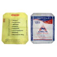 Buy cheap Recycled 20 Kg Square Or Block Bottom Valve Bag For Sand Charcoal Putty Powder from wholesalers