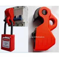 Buy cheap Versatile Electrical lockouts/Universal Mini Circuit Breaker Lockout(TOOL FREE ) from wholesalers