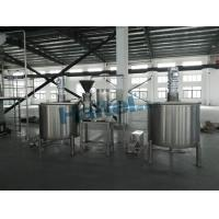 Quality Professional Powder Packing Machine , Baby Food Cereal Production Line for sale
