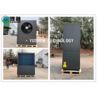 China Energy Saving Air To Water Heat Pump For Hair Salon / Spa Center on sale