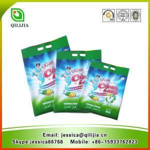 Quality 1kg Plastic Bag Packed Fresh Flower Smell Detergent for sale