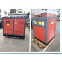 Quality 380v Rotary Screw Type Air Compressor Small One Year Warranty for sale