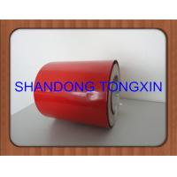 Quality Lacquered/Varnished Aluminum Strip For Pharmaceutical Vial Seal for sale