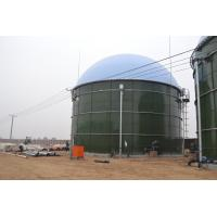 China Anaerobic Digester Glass Lined To Steel Construction Tanks In Biogas / Wastewater Treatment on sale