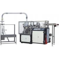 Quality WXZBJ-100 Medium Speed automatic paper cup machine (80-90pcs/min) for sale