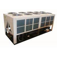Quality Low Noise Double Circuit System Screw Compressor Air Cooled Water Chiller for sale