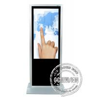 China 47 Inch Touch Screen Digital Signage Support German / Italian on sale
