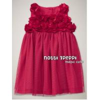 magic cube girl  red dress  for summer