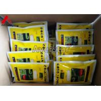 Quality Pest Control Insecticide Emamectin benzoate 5% + Lufenuron 40% WDG for sale