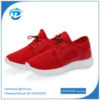 Quality factory price cheap shoesFashion casual sports shoes lightweight sports shoes couple for sale