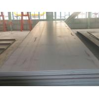 Quality High strength Carbon Steel Plate for sale