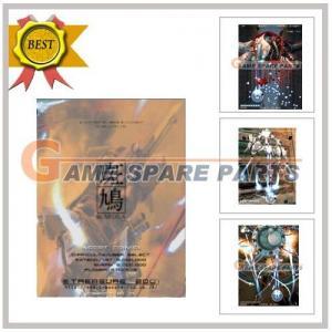 Quality Ikaruga Game Board for sale