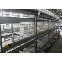 Quality H Type Baby Chick Cage Commercial Poultry Farm Cage Easy To Installation for sale