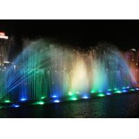 Quality Swing Type Music Dancing Fountain Multi - Vector Floating Computer Controlled for sale