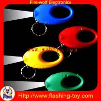 China LED keychain manufacturer. on sale