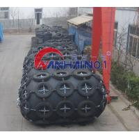 China BV And ABS Passed Yokohama Marine Fenders Inflatable Pneumatic Rubber Fender on sale