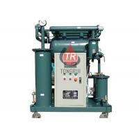 Buy cheap Vaccum Insulation Oil Purifier Machine , Transformer Oil Filtration Equipment from wholesalers