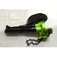 Quality Ergonomically Designed Garden Blower And Vacuum For Landscaping Yard Outdoor for sale
