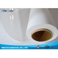 Quality Premium 190gsm RC Glossy Roll Paper Inkjet Printing for Large Format Printers for sale