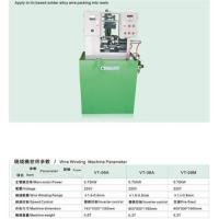 Quality automatic tin solder wire spooling machine for sale
