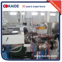 Two layer Brown Color Drip Irrigation Pipe Production Machine Low Cost