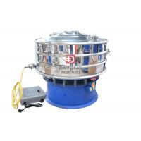 Quality Stainless Steel Material Durable Fine Powder Ultrasonic Vibrating Screen for sale