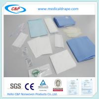 Quality Surgical Disposable SMS Nonwoven Baby delivery drape pack for sale