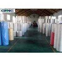 Quality Lightweight Polyester Non Woven Fabric For Agriculture / Bag / Car / Garment for sale