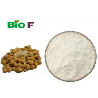 Quality Natto Extract Powder 5000-20000u/g Natural Nutrition Supplements Nattokinase Powder for sale