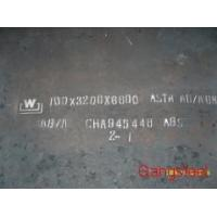 Quality Supply S890QL1,  S960Q,  S960QL,  S620Q,  S620QL,  steel plate,  EN10025-6 for sale