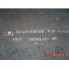 Buy cheap Supply S890QL1, S960Q, S960QL, S620Q, S620QL, steel plate, EN10025-6 from wholesalers