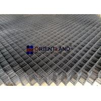 "Quality Grid Guard Welded Wire Mesh Railing , Interior Welded Steel Mesh 1""-3"" Aperture for sale"