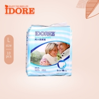 Quality Breathable Back Flow Prevention Adult Disposable Diapers for sale
