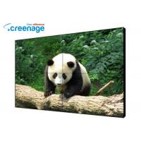 China DID LCD Video Walls P5 SMD 3528 See Through Flexible Programmable 55 Inch LED Curtain Display on sale