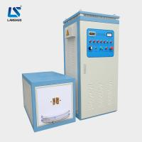 Buy cheap 380V 50 / 60HZ electric bearing high frequency induction heating machine from wholesalers