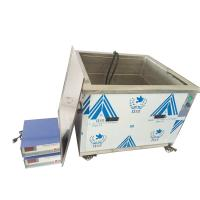 Quality Medical Parts Degassing Ultrasonic Cleaner Equipment Cleaning Solution 40khz/220V for sale