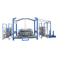 Quality 4 Shuttle Mesh Circular Loom For Fruits / Vegetables Bag Packing High Speed for sale