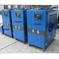 Quality Big Volume Fan Motor Industrial Air Chiller With Large Volume Centrifugal Pump for sale