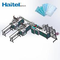Quality Touch Screen 8.5kw 200pcs/Min Face Mask Making Machine for sale