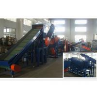 China 6000kg Plastic Washing Machine Crushing Washing Drying Production Line on sale