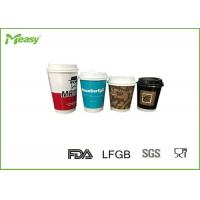 Best Double wall disposable coffee cups with Lids , double wall hot drink paper cups heat insulation wholesale