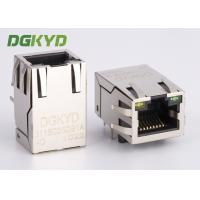 Quality Single port tab up 8 Pin RJ45 Modular Jack Shielded with Y/G LED manufacturer for sale