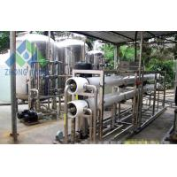 Quality High Efficiency Salt Water Treatment Systems Small Scale Desalination Plant for sale