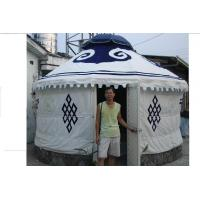 Quality Round Top Style Mongolian Yurt Tent With PVC Flame - Resistant Material for sale