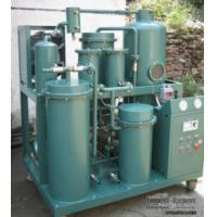 Quality Lubricant Oil Filtration System/hydraulic Oil Purification Plant for sale