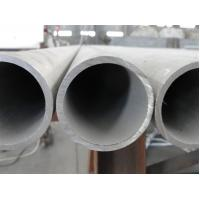 Seamless Duplex Stainless Steel Pipes ,ASTM A790 S31803, S32750 , S32760 , S31254, S31304 for sale
