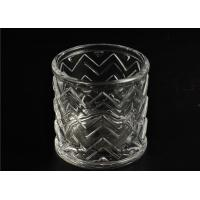 Best Cylinder Clear Glass Candle Holder 69ml Capacity Embossment Pillar wholesale