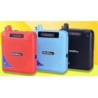 Buy cheap 2015 new Portable Loud speaker with USB, TF card input and FM radio from wholesalers