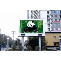 Quality Custom HD build electronic billboard  led curtain display screen typical 6500k for sale